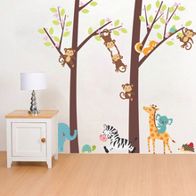 Forest Monkey Elephant Giraffe Tree Wall Stickers For Kids Cartoon Animals Decals DIY Mural Art PVC Home Posters