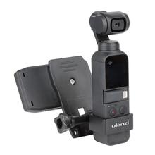 Clip de mochila Ulanzi OP3 para Dji Osmo soporte portátil de bolsillo soporte de expansión adaptador de montaje Gimbal de mano Accesorios