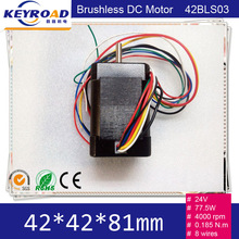 1pcs 24V  4000rpm 77.5W 42mm Square Brushless DC  Motor with Hall / Low Noise and Temperature 42BLDC low rpm dc motor