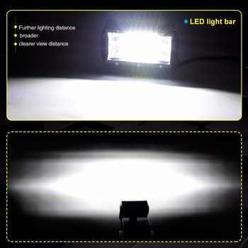 "5"" 72w LED work light bar spot beams Driving lights for offroad auto 4WD 4x4 UAZ SUV ATV motorcycle 12V 24V car fog lamp"