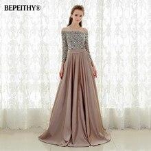 Vestidos de madrinas de casamiento mercadolibre