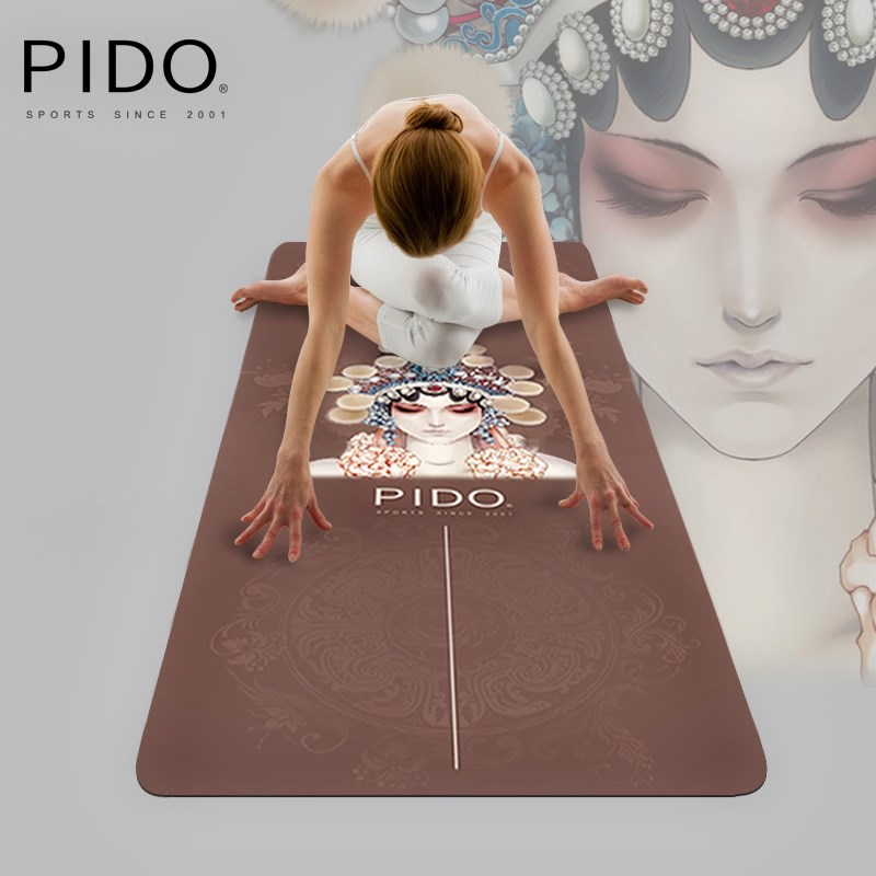 1.5mm Natural Rubber Yoga Mat Print Fitness Mat Suede Gym Sports Exercise Pad 185x68cm Anti-skid Pilates Dance Training Blanket