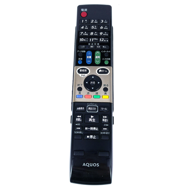 US $18 99 |Aliexpress com : Buy Used Original For Sharp BD GA863GJSA Remote  Control from Reliable Remote Controls suppliers on USARMT Official Store