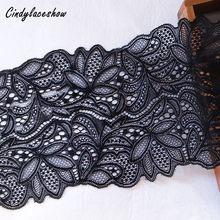 2 ярдов 15,5 см широкие листья эластичная кружевная отделка черный для бюстгальтера аксессуары для одежды платье швейный аппликационный кост...