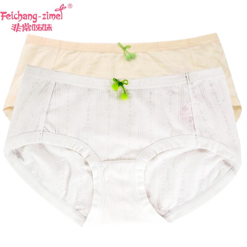 Free Shipping Feichangzimei Teenage Girl Underwear Women -4978