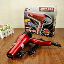 CFJ-1 3000w Power Bathroom Stalls Blow Dryer Silenthair Dryer Hair Salon Dedicated Hairdryer