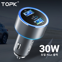 TOPK 30W Quick Charge 3.0 USB PD Charger QC Fast Car for note9 Multi SCP Charging Phone