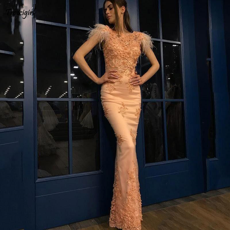 30-1               Charming Lace Prom Dresses Capped Feather Short Sleeves Lace Appliques Evening Dresses Floor Length Elegant Cocktail Party Gowns New Design