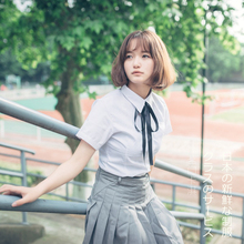 White Long Sleeve Shirt+Skirt School Students Uniform College Preppy Japanese  JK school uniform Two-piece