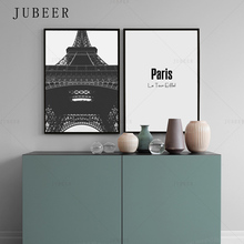 Nordic Simple Art Paris Tower Poster Black and White Decorative Painting Minimalist Art Canvas Print Coton Decorative Picture