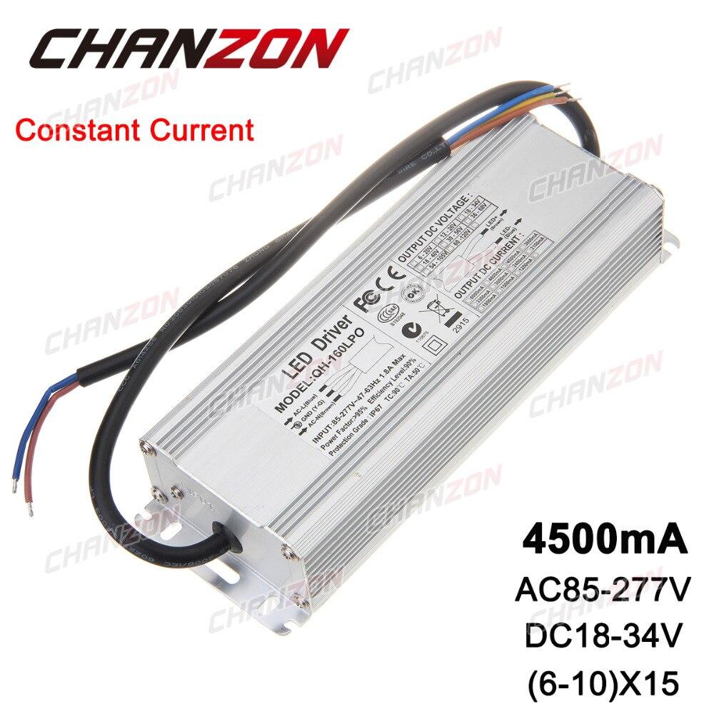 ФОТО Constant Current LED Driver 6-10x15 4500mA DC18-34V 90W 120W 150W IP67 Waterproof Lamp Light Power Supply Lighting Transformer