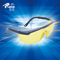 New roca AL026 yellow protective goggles dust-proof and sand men and women safe driving shock glasses bag mail
