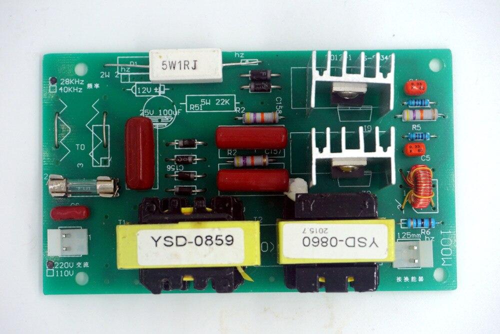 100W 28KHz Ultrasonic Cleaning Power Driver Board 220VAC dali 17 1 4б