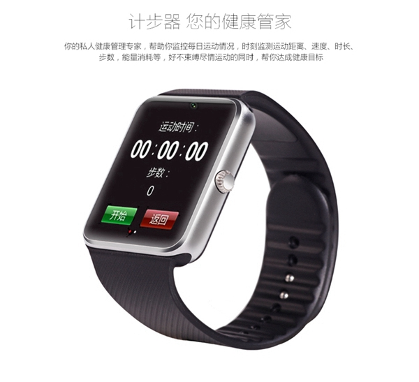 font b Smartwatch b font Wholesale gt08 Phone Call Android Bluetooth Smart Watch with sim