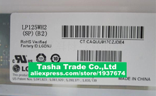 LP125WH2-SPB2 LP125WH2 SPB2 Display LCD Screen Display Monitor EDP 30PINS 1366*768 Good Quality Original