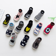 Baby Casual Socks Shoes Toddler Non-slip Children Indoor Sho