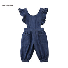 Kids Baby Boy Girl Denim Bodysuit long Leggings Jumpsuit Outfits Fashion Autumn New Arrival Fashion Baby Overalls Outfits(China)