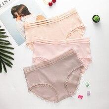 Roseheart Women Fashion Pink Skin Cotton Lace Trim Low Waist Panties Underwear Lingerie Briefs 3 Piece Color