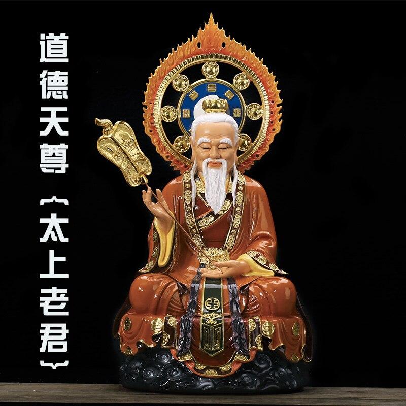 38 CM grand ancêtre du taoïsme seigneur Lao Zi TAI SHANG LAOJUN statue de bouddha immortel maison Temple efficace Protection de la famille