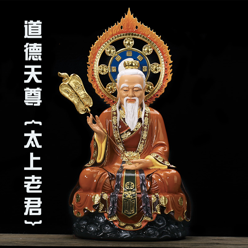 38CM large Ancestor of Taoism Lord Lao Zi  TAI SHANG LAOJUN Immortal Buddha statue HOME Temple efficacious family Protection38CM large Ancestor of Taoism Lord Lao Zi  TAI SHANG LAOJUN Immortal Buddha statue HOME Temple efficacious family Protection
