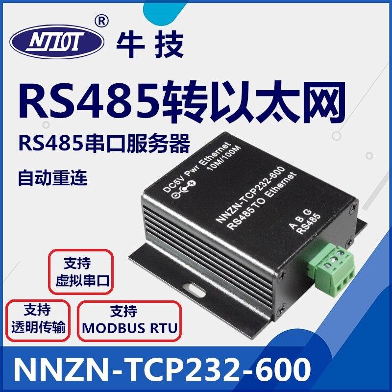 Free Shipping   NNZN-TCP232-600 RS485 Serial To Ethernet MODBUS Server 485 RTU TCP