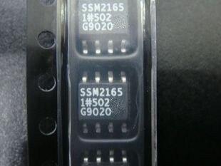 1 PCS SSM2165-1 SSM2165 SOP81 PCS SSM2165-1 SSM2165 SOP8