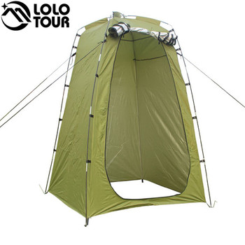 Lightweight Portable Camping Shower tent awning canvas folding Outdoor Toilet Room Privacy showing Changing clothes tente white 1