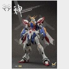 Komiks klub przystosowanie zestawu do GK żywicy dla Gundam MG 1/100 boga Gundam