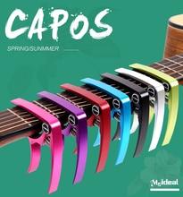 цены на Meideal Acoustic Electric Guitar Capo Classical guitar capo for Acoustic Electric Guitar Guitar High Standard Zinc Material  в интернет-магазинах