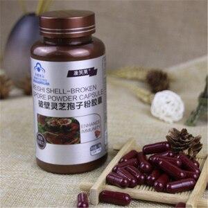 Image 2 - 60 เม็ด Reishi Shell หักผงสปอร์ 1Duan Wood เห็ดหลินจือสกัด/Reishi Spore สารสกัดจากน้ำมันจัดส่งฟรี