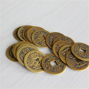 10Pcs 23mm Chinese Feng Shui Lucky Ching/Ancient Coins Set Educational Ten Emperors Antique Fortune Money