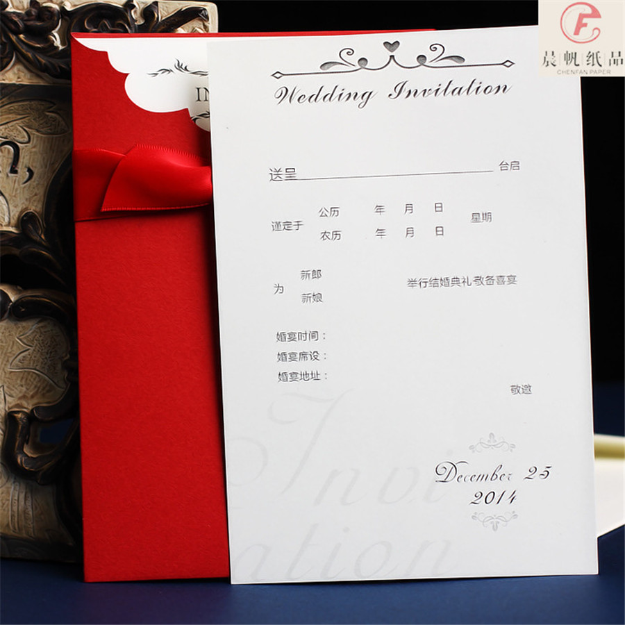 20pcs High Quality 130*190mm Blank & Customized Invitation Cards Bow ...