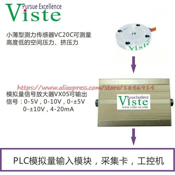 Free shipping     2kg5kg10kg small thin sensor Weighing sensor amplifier 0-5V0-10V4-20mAFree shipping     2kg5kg10kg small thin sensor Weighing sensor amplifier 0-5V0-10V4-20mA