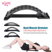 Ifory Home Back Massage Magic Stretcher Neck Waist Pain Relief Fitness Equipment Cervical Lumbar Traction Humpback Device stretcher health protection the human body cervical lumbar traction bed lumbar tractor prominent