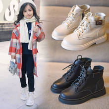 Boots girls 2019 autumn new fashion wild soft bottom princess shoes students real leather waterproof high help Martin boots