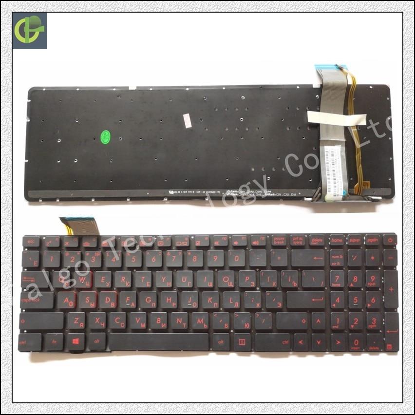 Russian Keyboard For ASUS GL752 GL752V GL752VL GL752VW GL752VWM ZX70 ZX70VW G58 G58JM G58JW G58VW RU BLACK With Backlit