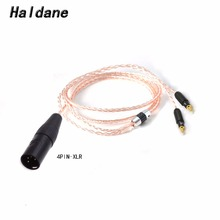 Free Shipping Haldane 4pin XLR Balanced/6.35mm Upgrade HIFI Cable Replacement Audio Cable for ATH ESW750 ESW950 ES770H 990H free shipping haldane 1 2m earphone cable hifi headset line upgrade cable for im50 im70 im01 im02 im03 im04