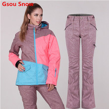 Cool Gsou Snow womens ski suit women's snowboard suit winter jacket snow pants tablas de snowboard veste ski clothing women