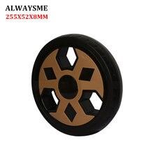 ALWAYSME, 1 шт., запасные части для детской коляски, колеса для коляски, Универсальные Передние и задние колеса диаметром 255 мм, ширина 52 мм, отверстие 8 мм