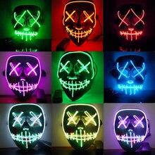 Светодио дный костюм маска косплей забавная маска полный уход за кожей лица покрыты EL провода свет для фестиваля Вечерние
