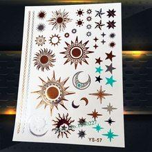 1 шт Temp металлизированные тату-наклейки Gold Star солнце серебряные Цвет Moon PYS-57 Star Galaxy быстрая водостойкая Татуировка Пастер Лето G0510
