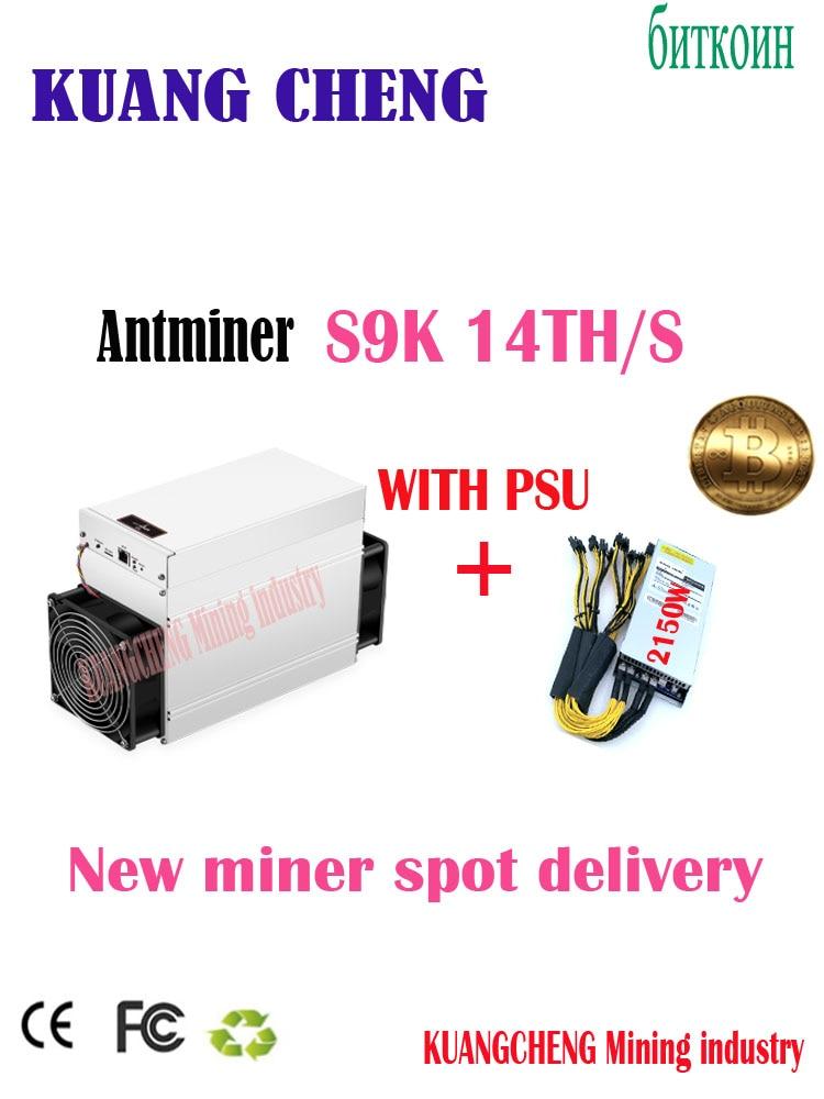 Nuevo BTC BCH 7nm Asic minero AntMiner S9K 14T con PSU 2150W mejor que BITMAIN S9 S9j Z9 WhatsMiner M3 M10 en stock enviar
