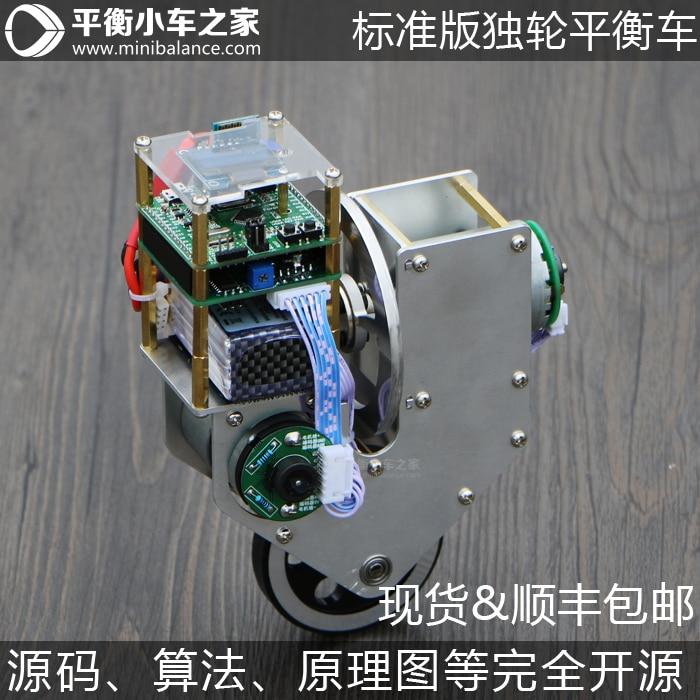 PID automatic control of single wheeled self balancing robot with single wheel underdrive system two wheeled balancing car uno r3 two wheeled self balancing car kit