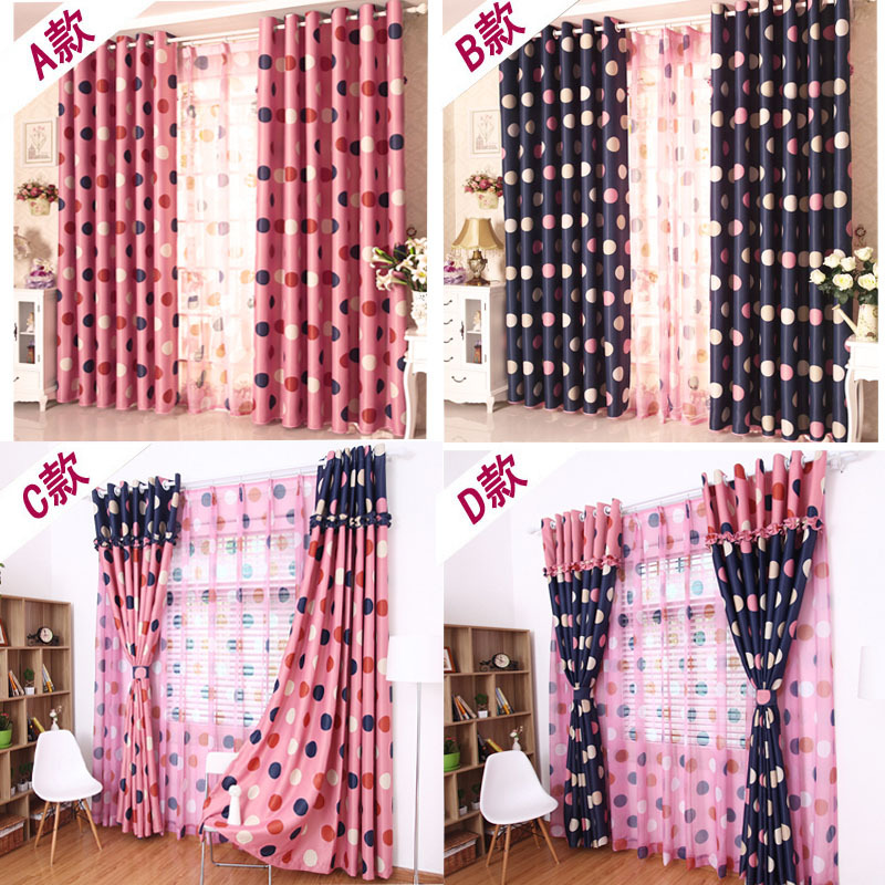 1.5m*2.7m Bohemian Countryside Large Dot Printing Discount Curtains  Discount Drapes Discount Window ...