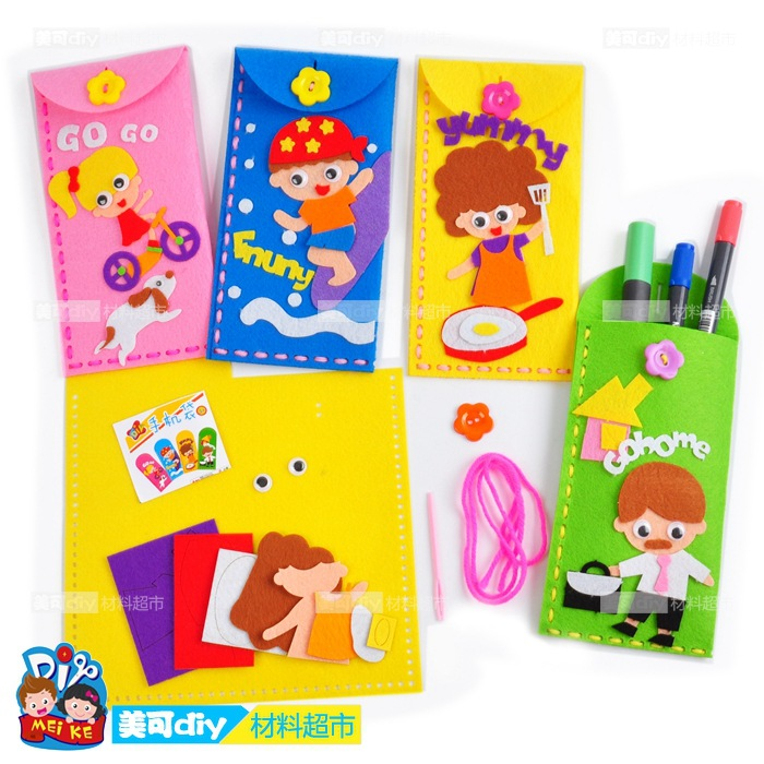 Child Toy DIY Kindergarten Non-woven Cell Phone Pocket Material Package Early Educational Mother's Day Gift Toys Girl Crafts Kid