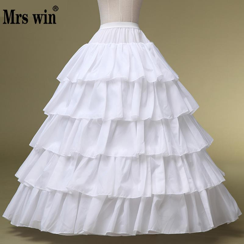 High-grade Wedding Dress White Petticoat Special Adjustable Panniers 4 Rim 5 Large Lotus Leaf Edge Elastic Layers