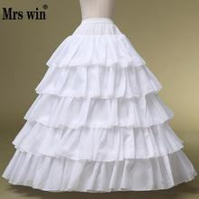 Yüksek dereceli düğün elbisesi beyaz Petticoat özel ayarlanabilir Panniers 4 jant 5 büyük Lotus yaprağı kenar elastik kat