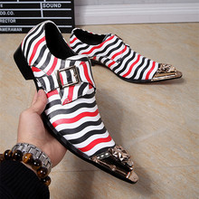 Korean Fashion Colorful Striped Wedding Dress Shoes Pointy Toe Sapato Masculino Buckle Business Men Leather Shoes Plus Size 46