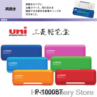 Japanese UNI P-1000BT Pencil Box