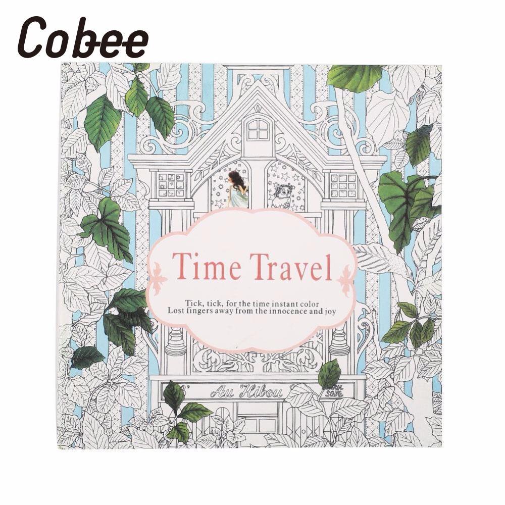 Cobee путешествие во времени английский книжка-раскраска живопись Книги подарки для детей для взрослых детей снять стресс